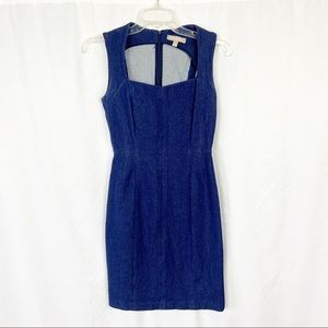 Banana Republic blue denim sweetheart dress 2